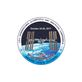 "Тhe 12th International Scientific and Practical Conference ""Manned Space Flights"""